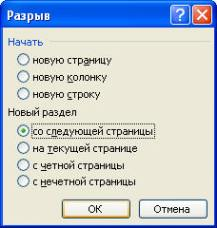 hello_html_592b2f08.jpg