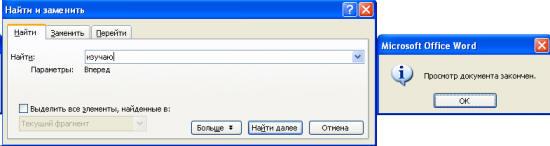 hello_html_m576a3ff4.jpg