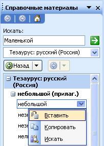 hello_html_m58ffed9d.jpg