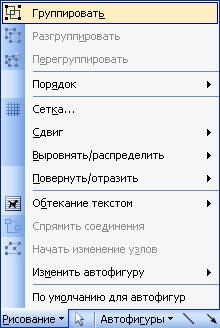 hello_html_m7da16d47.jpg