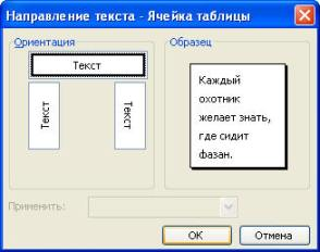 hello_html_mb61bd96.jpg