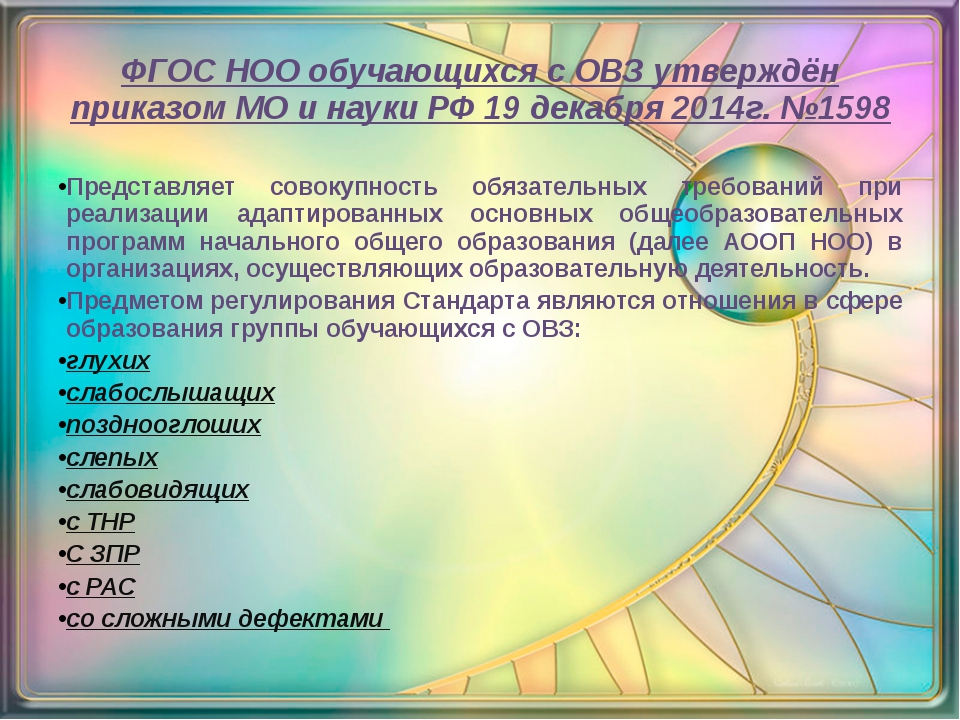 Гиа информационные плакаты единого государственного экзамена порядок ознакомления с результатами егэ нормативные правовые акты, письма и методические рекомендации российской федерации.