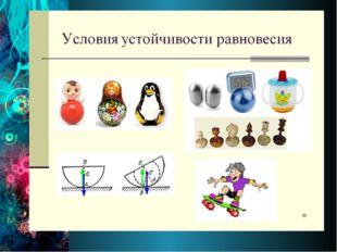 Домашние предметы-шахматы,кружки-неволяшки,часы-будильник,игрушки,ёмкости с в