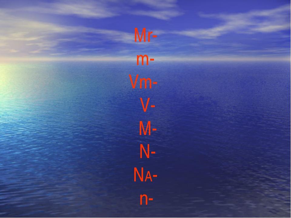 Mr- m- Vm- V- M- N- NA- n-