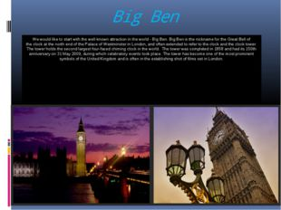 Big Ben We would like to start with the well-known attraction in the world -