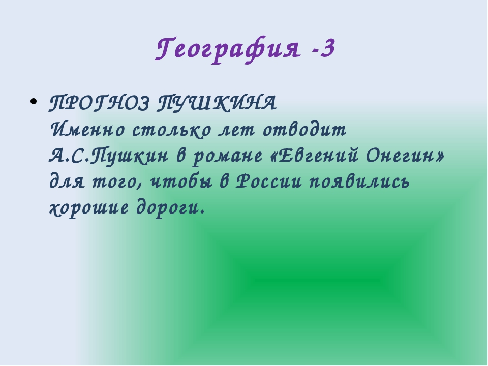 конкурс ИГРА СО ЗРИТЕЛЯМИ