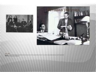 Крым. 1936 г. Маршак писал, что при встрече Горький расспрашивал его о детско