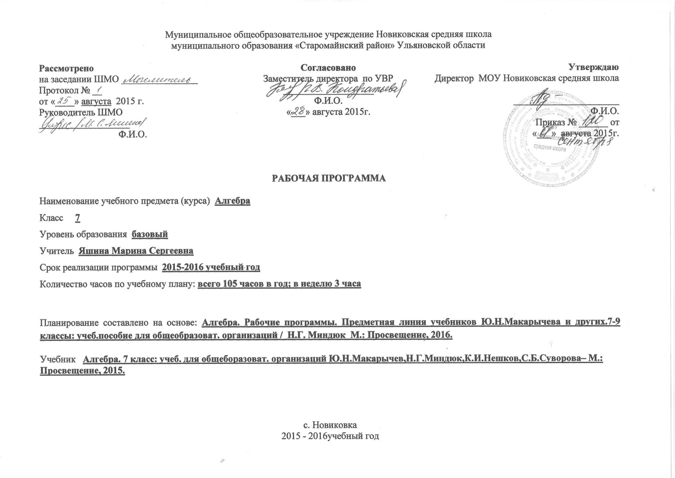 C:\Users\user\Documents\МС скан\рп\3.tif