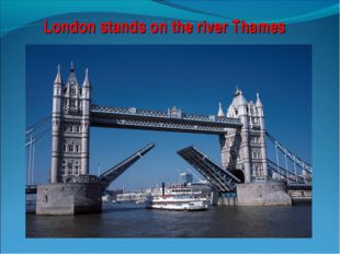 London stands on the river Thames