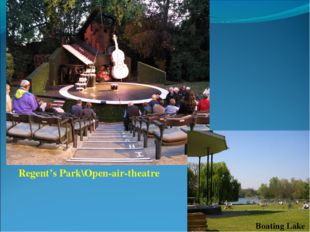 Regent's Park\Open-air-theatre Boating Lake