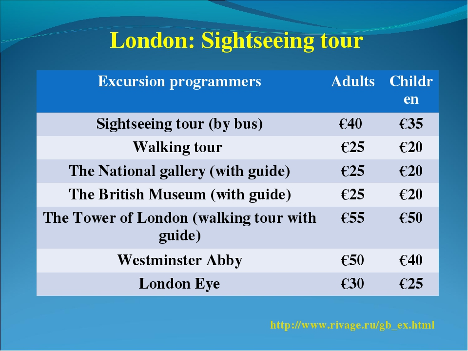 http://www.rivage.ru/gb_ex.html London: Sightseeing tour Excursion programmer...