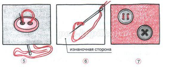 http://ped-kopilka.ru/upload/blogs/10839_d3290758be824006b5e264bedba5affe.jpg.jpg