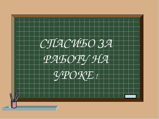 Тема: Неопределенная форма глагола Программа: система Л. В. Занкова, учебник...