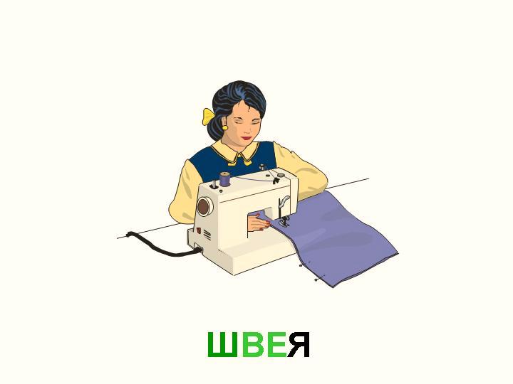 http://img0.liveinternet.ru/images/attach/c/6/89/981/89981434_large_0004004SHveja.jpg