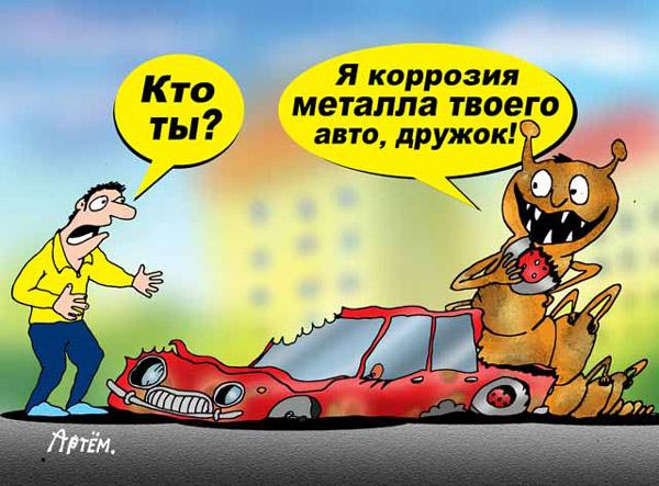 http://caricatura.ru/parad/bushuev/pic/7609.jpg