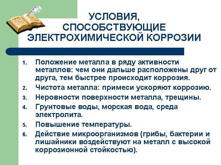 http://ok-t.ru/lektsiopedia/baza/1061520916239.files/image009.jpg