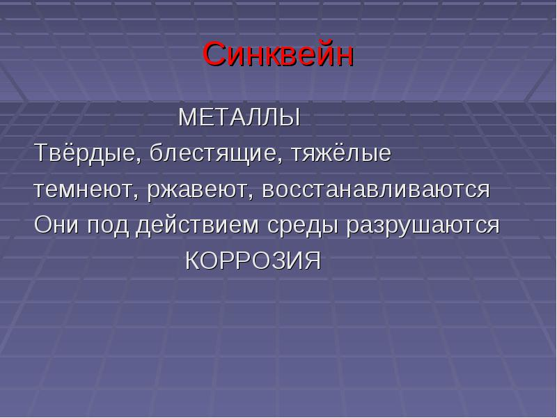 http://uch.znate.ru/tw_files2/urls_16/5/d-4412/img10.jpg