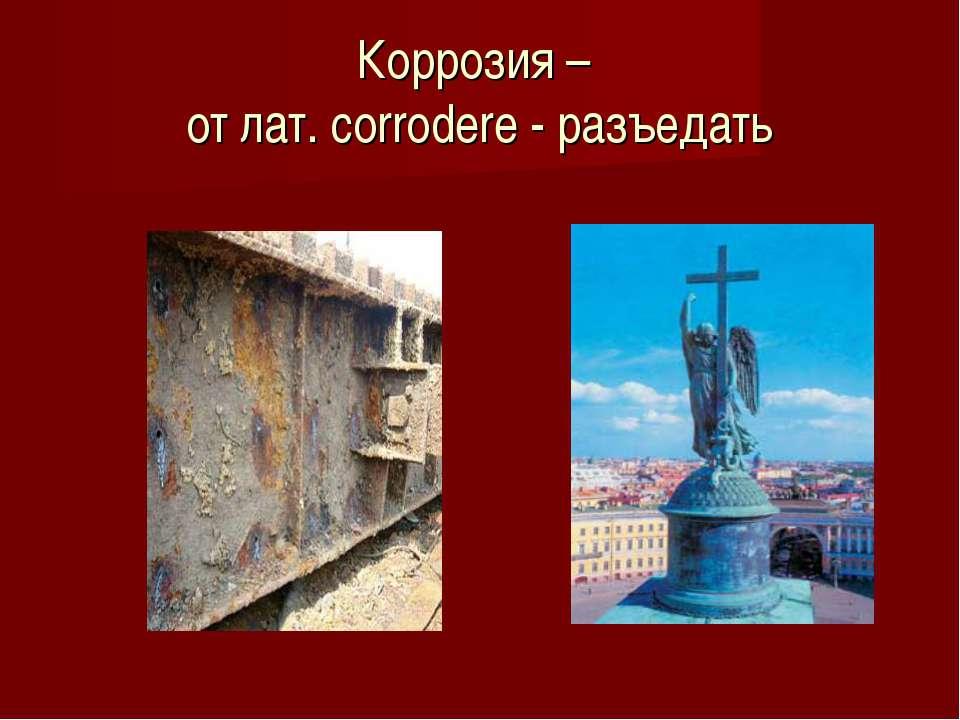 http://bigslide.ru/images/5/4227/960/img1.jpg