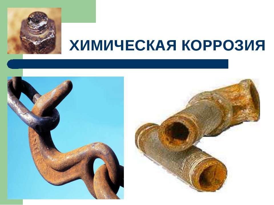 http://uslide.ru/images/13/19285/960/img11.jpg