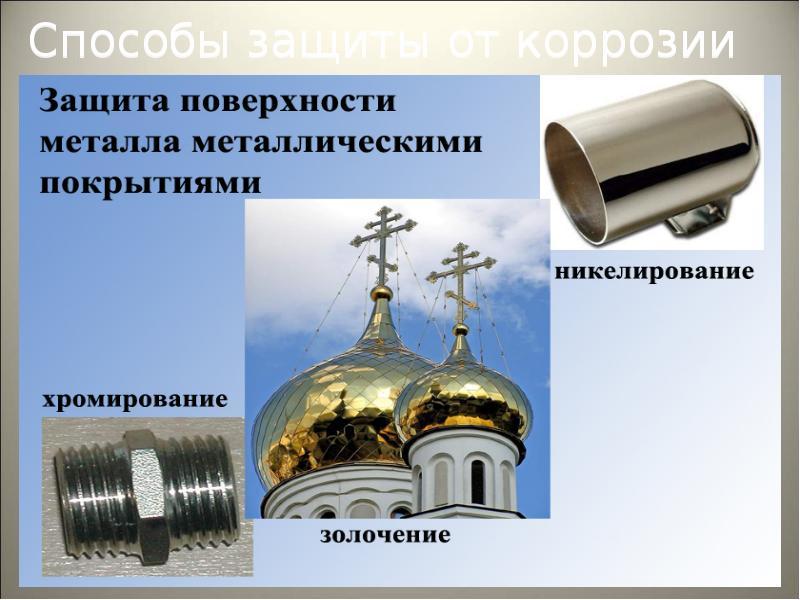 http://mypresentation.ru/documents/cec7afc23c8017bd5bd007922302b48c/img20.jpg