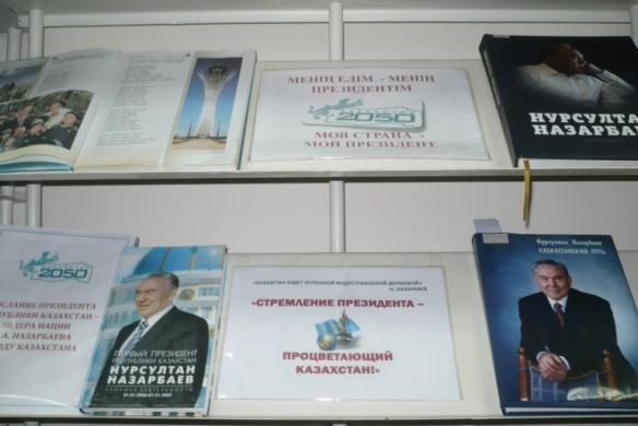 D:\Рабочий стол\моя работа фото\выставки\выставка президент\P1010147.JPG