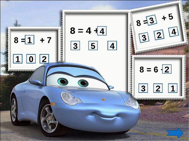 8 = + 7 1 2 0 1 8 = + 5 8 = 6 + 8 = 4 + 5 3 1 2 3 2 3 4 2 3 4 4