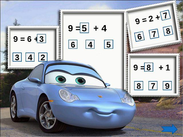 9 = 6 + 3 2 4 3 9 = 2 + 9 = + 1 9 = + 4 4 6 9 7 8 8 7 8 7 6 5 5