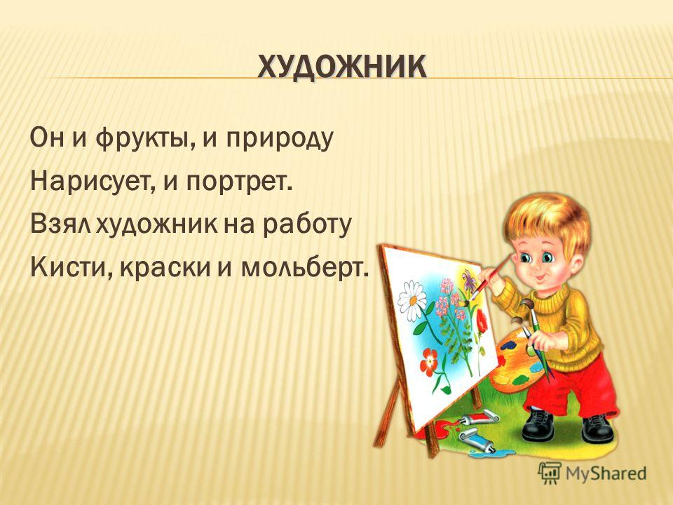 http://images.myshared.ru/428494/slide_15.jpg