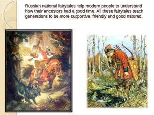Russian national fairytales help modern people to understand how their ancest