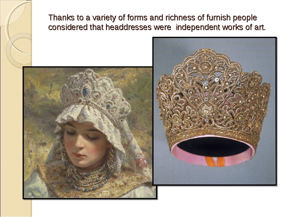 Thanks to a variety of forms and richness of furnish people considered that h...