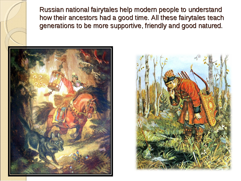 Russian national fairytales help modern people to understand how their ancest...