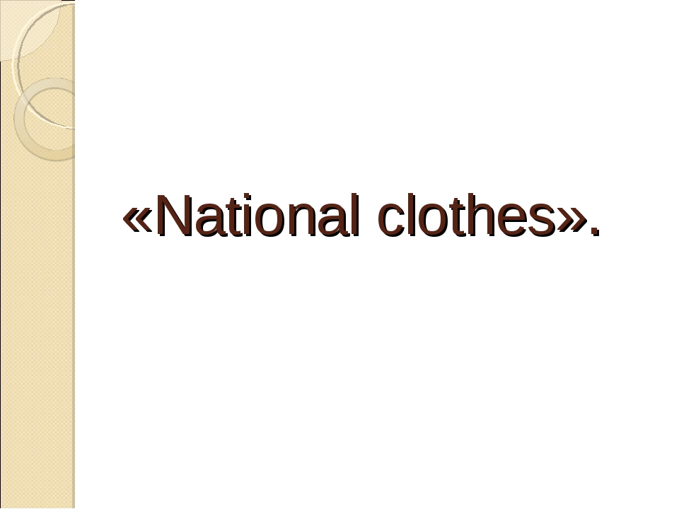 «National clothes».