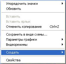 hello_html_2313a19e.png