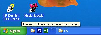 hello_html_2993bf90.png