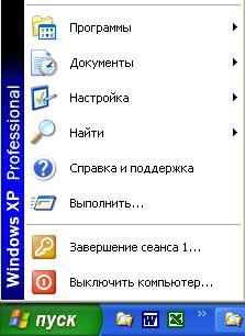 hello_html_549e43c3.png