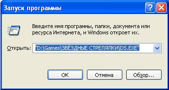 hello_html_m1ca0561d.png