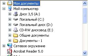 hello_html_m416dd49e.png