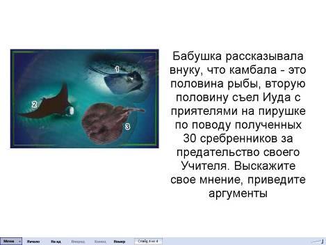 hello_html_71aea882.jpg