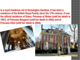 is a royal residence set in Kensington Gardens. It has been a residence of th
