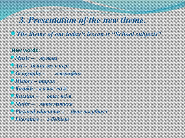 """The theme of our today's lesson is """"School subjects"""". 3. Presentation of the..."""