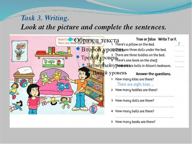 Task 3. Writing. Look at the picture and complete the sentences.