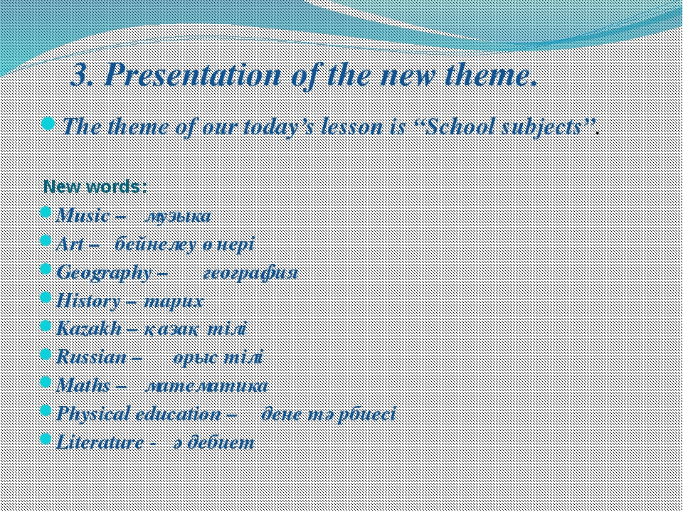 "The theme of our today's lesson is ""School subjects"". 3. Presentation of the..."