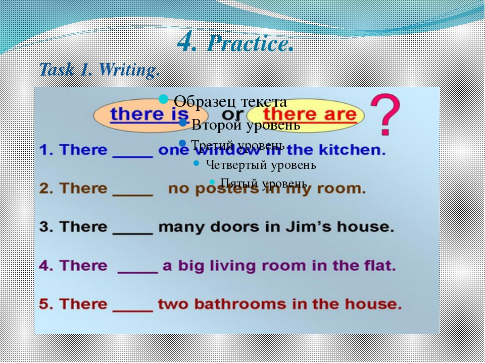 4. Practice. Task 1. Writing.
