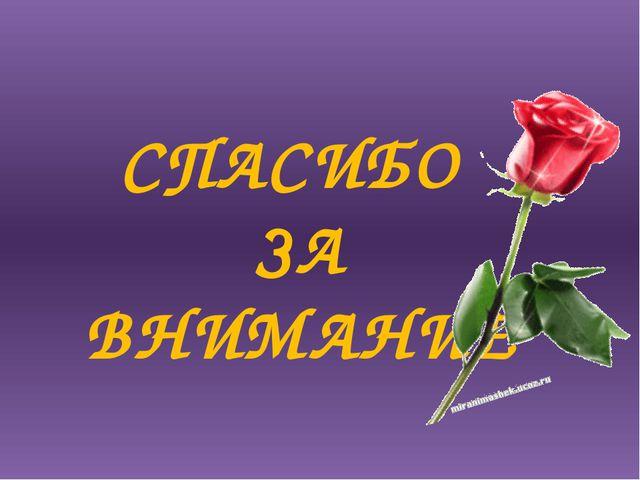 ПОЖЕЛАНИЯЕ КОЛЛЕГАМ Душою красивы и очень добры, Талантом сильны Вы и сердцем...