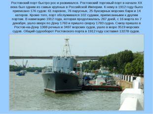Ростовский порт быстро рос и развивался. Ростовский торговый порт в начале ХХ