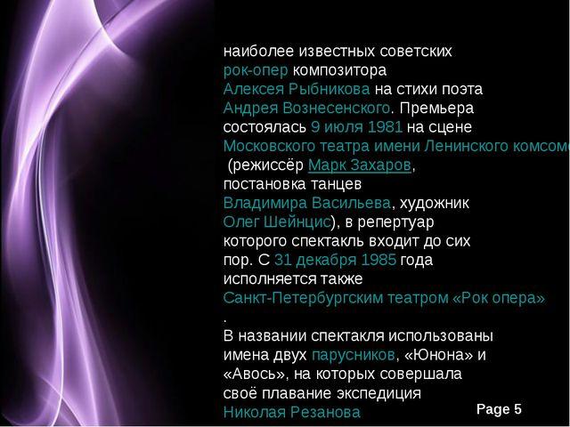 «Юно́на и Аво́сь»— одна из наиболее известных советскихрок-оперкомпозитора...