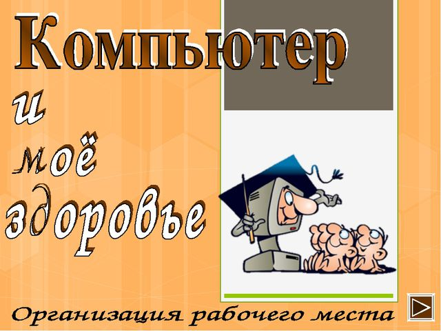 ГОУ НПО ПУ №31 г. Гурьевск 2010 г.