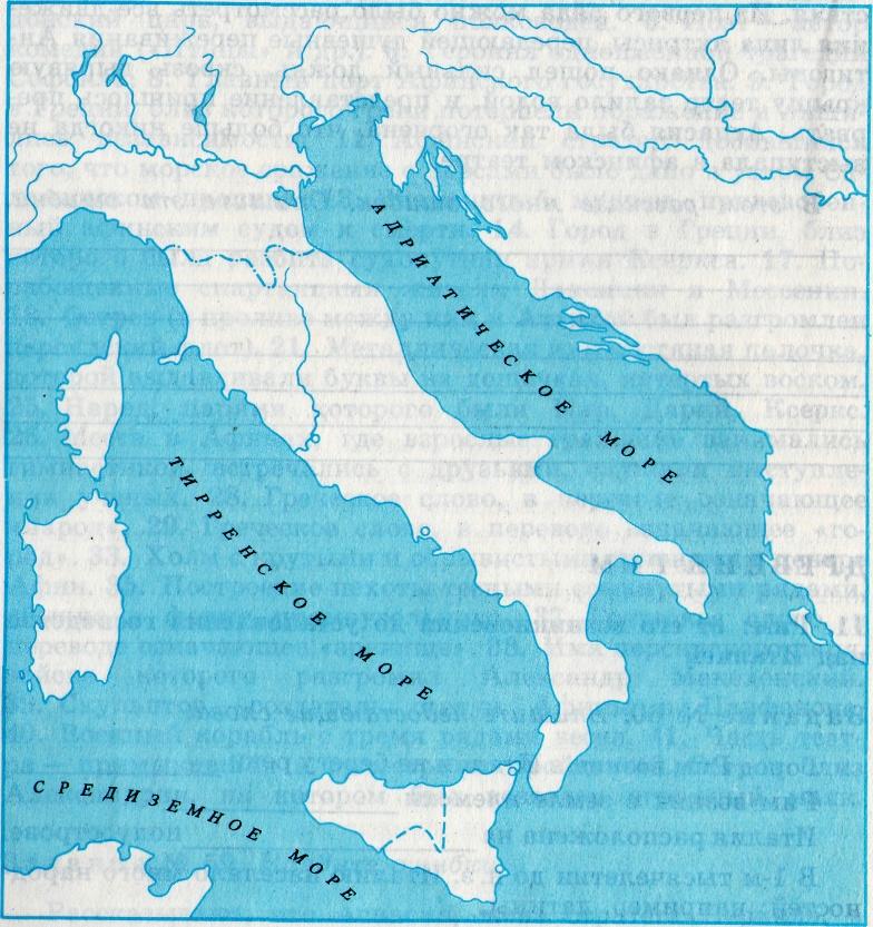 контурная италия класс гдз 10 карта
