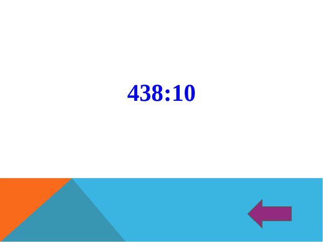 438:10