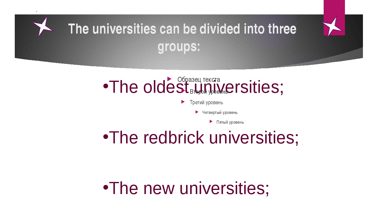 The universities can be divided into three groups: